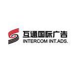 北京互通联合国际广告有限公司logo图片