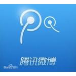 腾讯微博logo