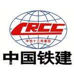 中国铁建大桥工程局集团有限公司logo