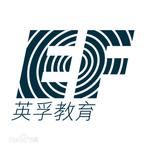 EF英孚教育集团logo