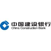 中国建设银行logo