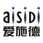 深圳市爱施德股份有限公司logo
