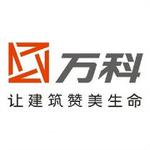 万科集团logo