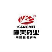 广东康美药业股份有限公司logo