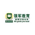 领军教育logo