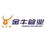 金牛管业logo