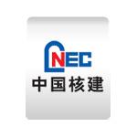 中核二三建设公司logo