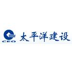 太平洋建设集团logo