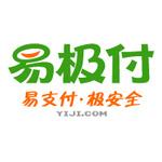重庆易极付科技有限公司logo