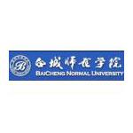 白城师范学院logo