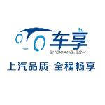车享网logo