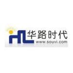 北京华路时代信息技术有限公司