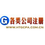 华普天健会计师事务所logo