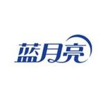 广州蓝月亮实业有限公司logo
