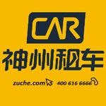 神州租车logo