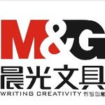 上海晨光文具logo