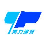 广州天力建筑工程有限公司logo