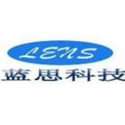 蓝思科技(湖南)有限公司logo