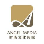Angel时尚文化传媒有限责任公司logo