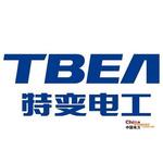 衡阳特变电工logo