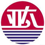 德州亚太集团logo