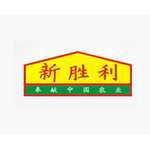 广西新胜利农业生产资料有限公司logo