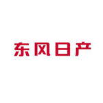 东风日产 花都工厂logo