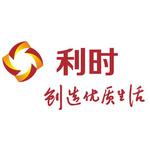 利时集团logo