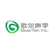 歌尔股份有限公司logo