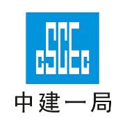 中建一局logo
