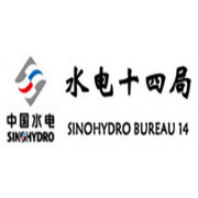 中国水利水电十四局logo
