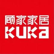 杭州顾家家居股份有限公司logo