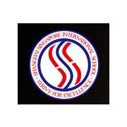 上海新加坡国际学校logo
