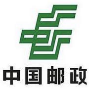 中国邮政储蓄银行logo