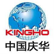 内蒙古庆华集团logo