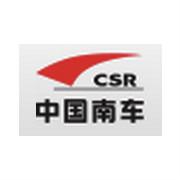 南车株洲电力机车有限公司logo