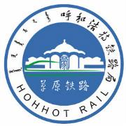呼和浩特铁路局logo