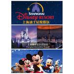 上海迪士尼乐园logo