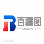 新疆百疆图网络服务有限公司logo