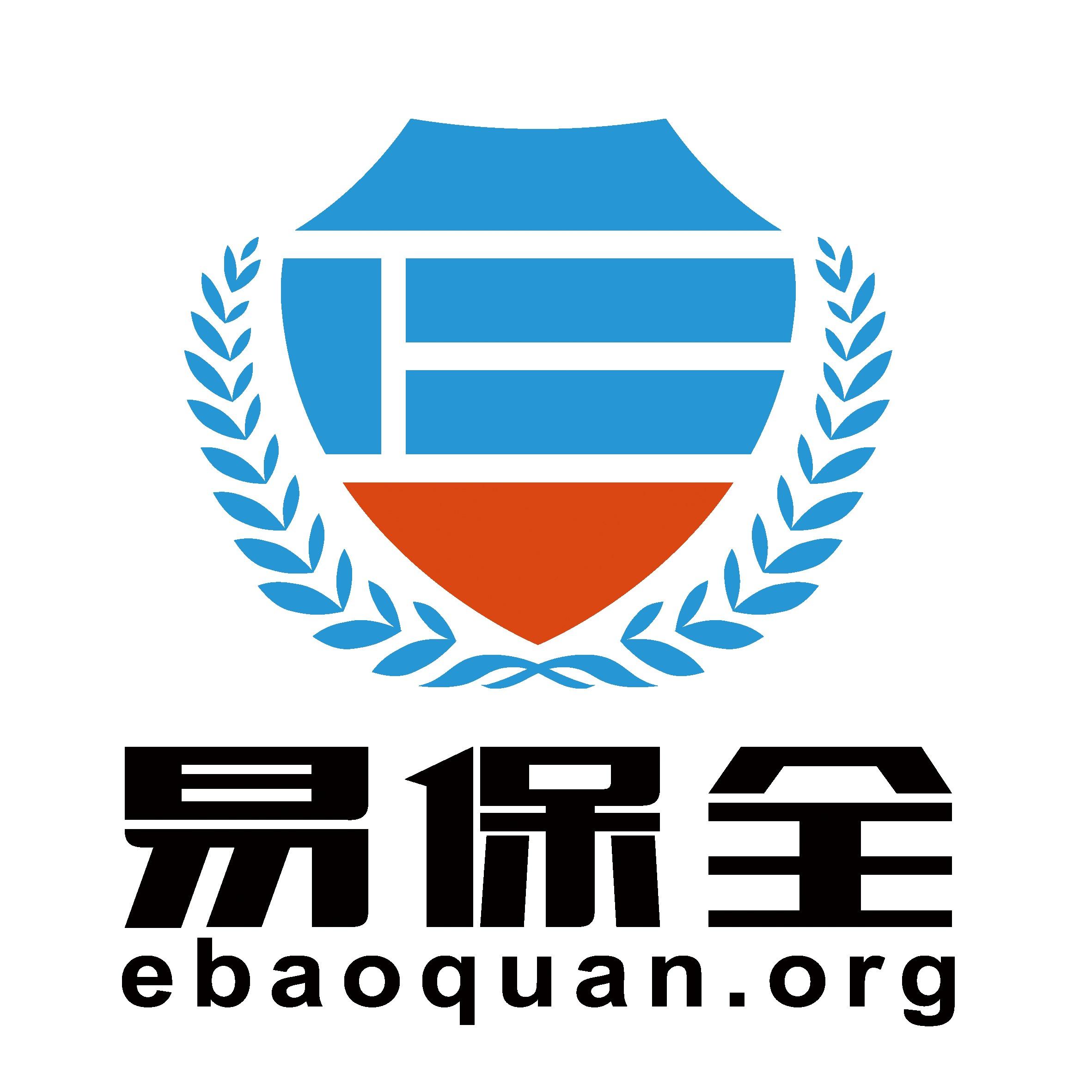 logo logo 标志 设计 矢量 矢量图 素材 图标 2363_2363