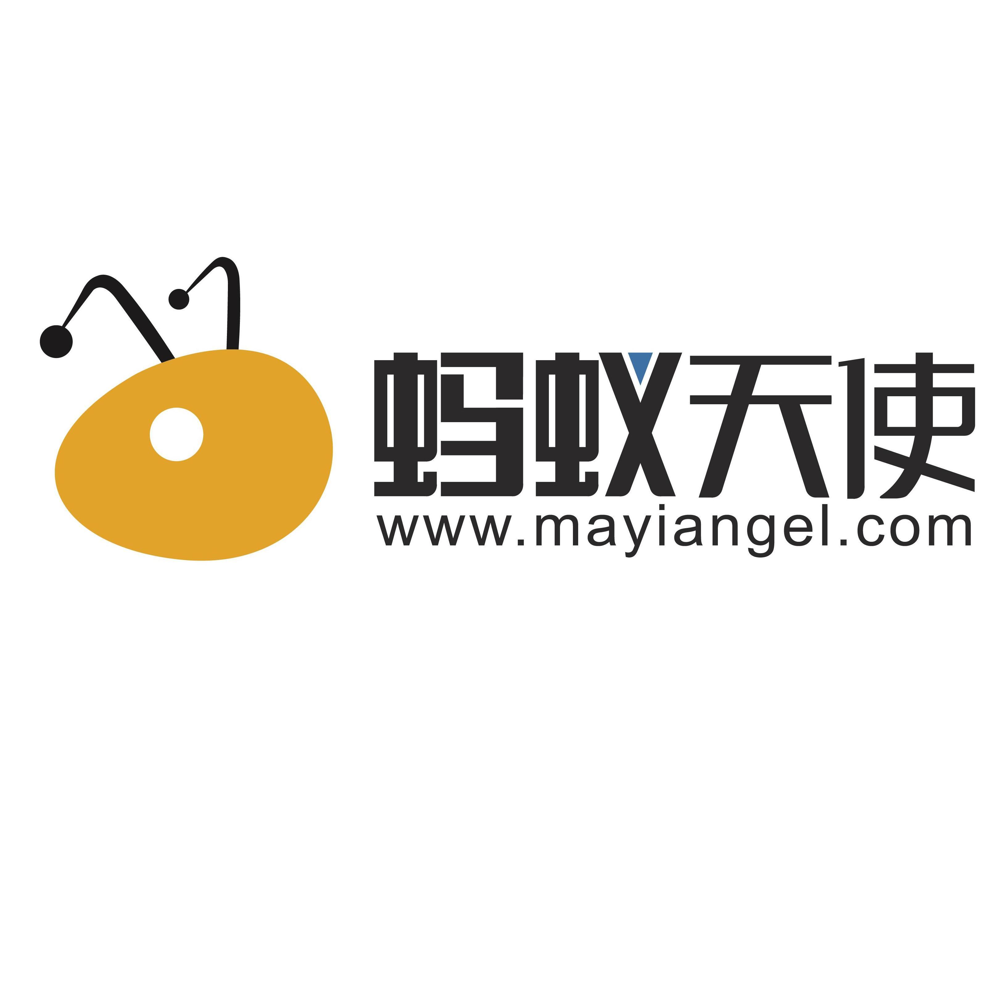 蚂蚁天使logo