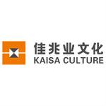 佳兆业文化集团logo