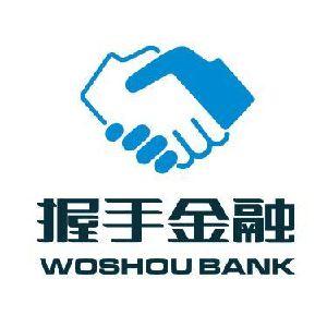 握手金融logo