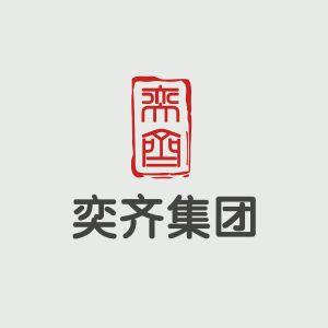 奕齐集团logo