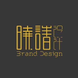 南京平面设计/资深平面设计招聘