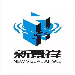 江苏新景祥logo图片