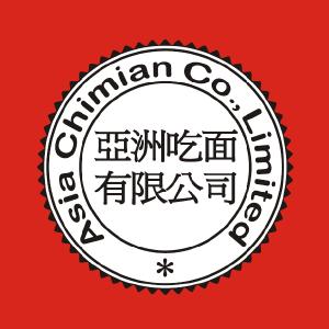亚洲吃面公司logo