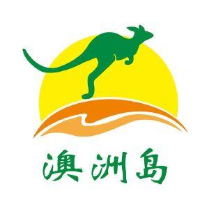 澳洲岛logo