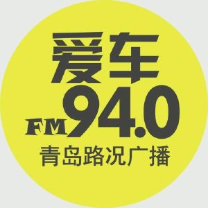 青岛语镜logo