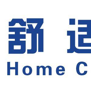 润舒适家logo